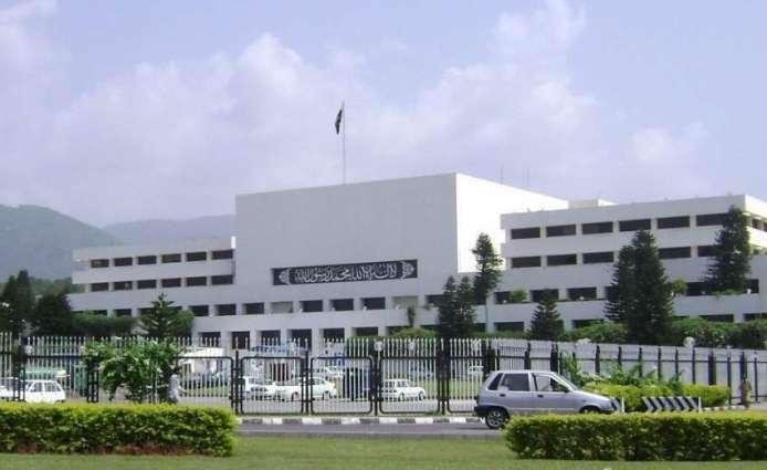 Senate's body for APC on Kashmir issue