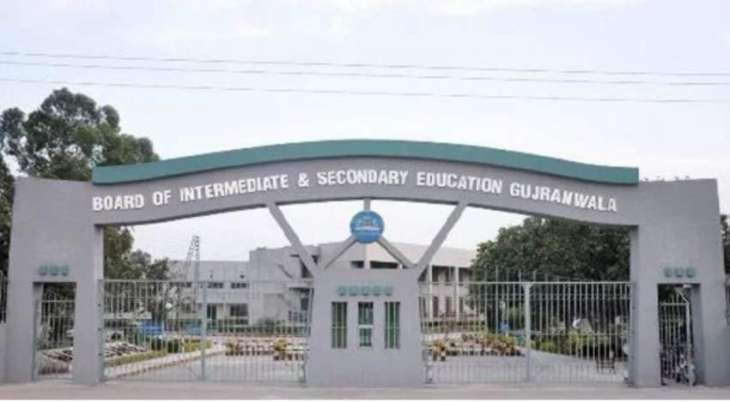 BISE Gujranwala Announces HSSC Part 1, Intermediate Part 1 Result