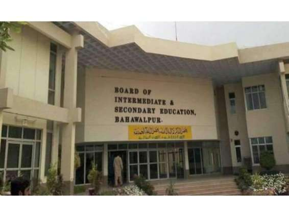 BISE Bahawalpur Announces HSSC Part 1, Intermediate Part 1 Result