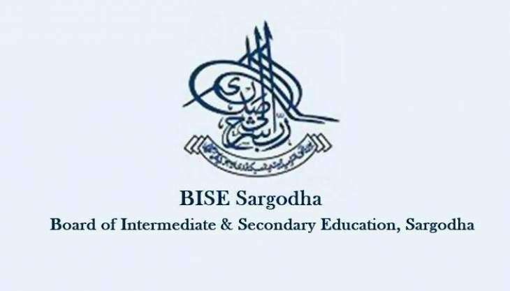 BISE Sargodha Announces HSSC Part 1, Intermediate Part 1 Result