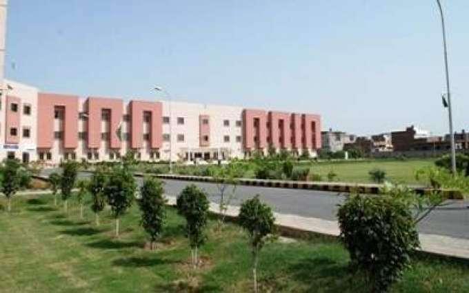 BISE Faisalabad Announces HSSC Part 1, Intermediate Part 1 Result