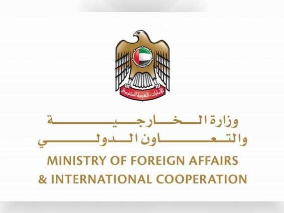 الإمارات تدين العدوان العسكري التركي على سوريا