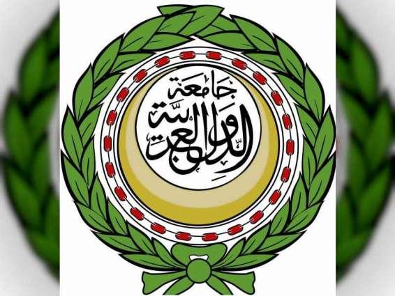 اجتماع طارئ لوزراء الخارجية العرب السبت المقبل لبحث العدوان التركي على سوريا