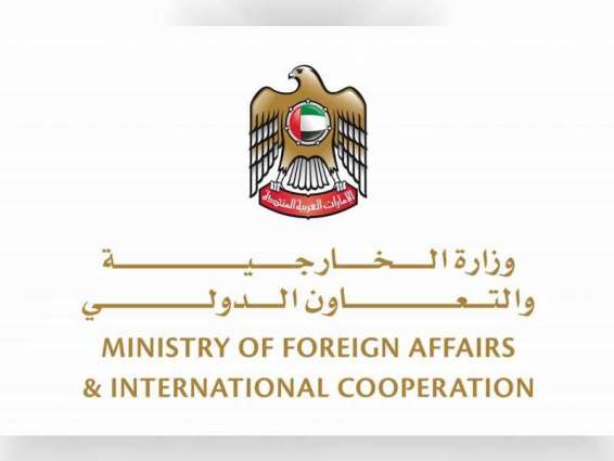 UAE condemns Turkish military aggression in Syria