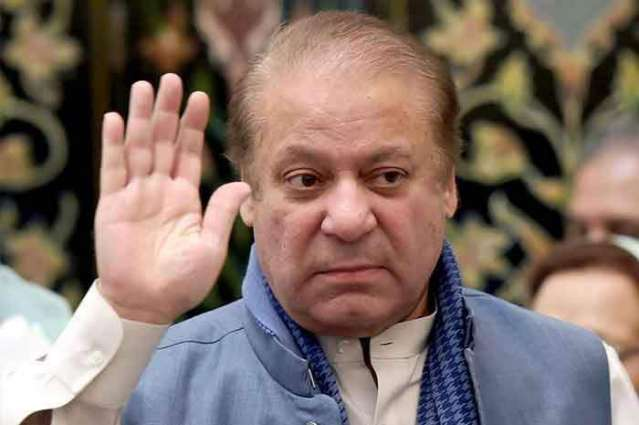 Islamabad High Court (IHC) approves Nawaz Sharif's plea for hearing in Judge video scandal