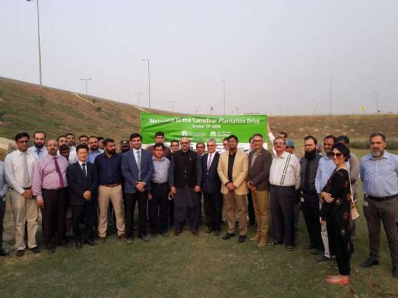 WWF-Pakistan and Carrefour Pakistan join hands for a greener Lahore