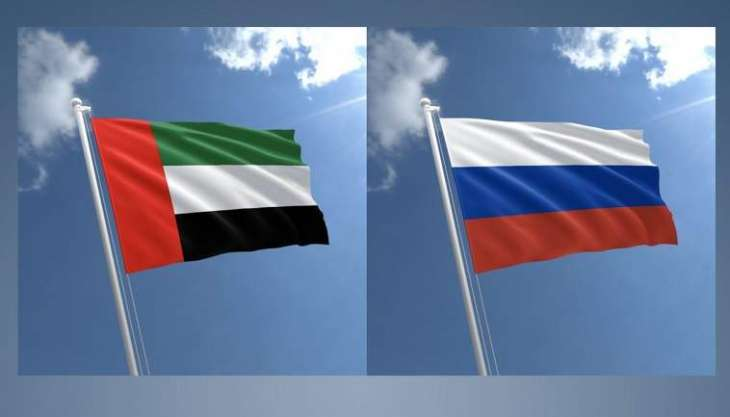 UAE's Sharjah Emirate Open to Expansion of Student Exchange With Russia - Government
