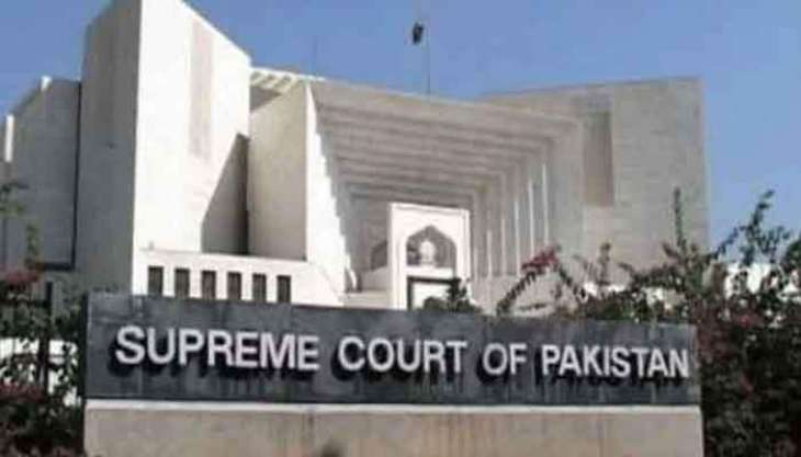 Bahria Town case , Supreme Court halts attorney general petition until deposit of complete amount