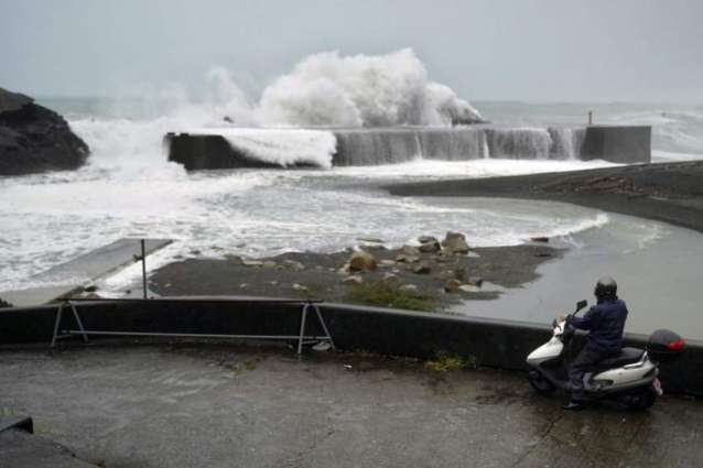 Japan Announces Highest Level Alert in 7 Prefectures Ahead of Typhoon Hagibis