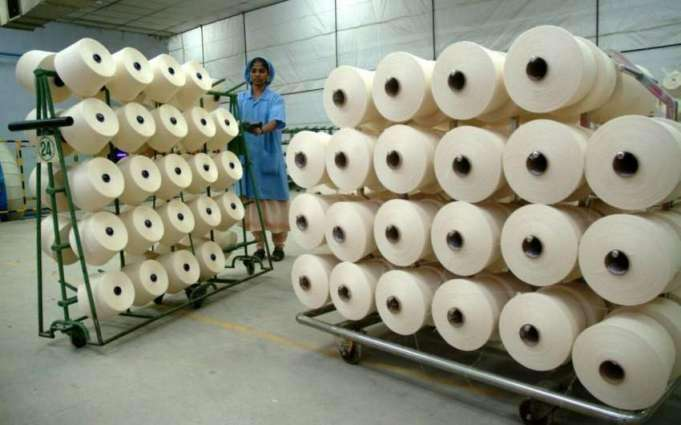 Steps demanded to bail out troubled textile sector