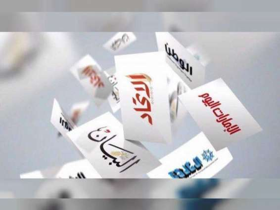 إفتتاحيات صحف الإمارات