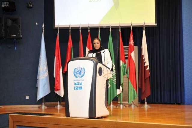 سفارة المملكة في لبنان تنظم ندوة عن