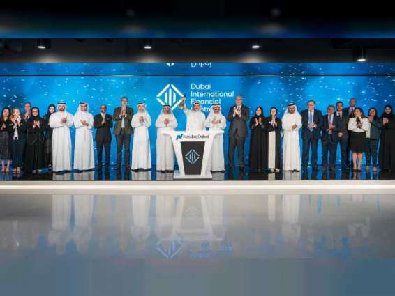 Dubai International Financial Centre celebrates top ten global ranking