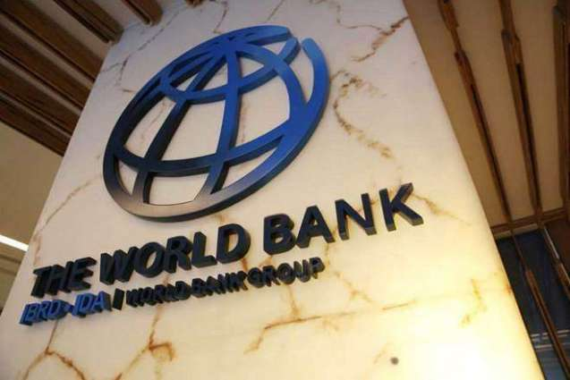 Pakistan's economic growth expected to remain slow in the near term: WB report