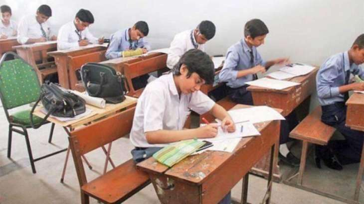 Inter supplementary exams to start from Oct 22