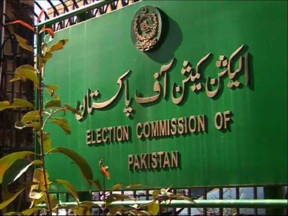 Election Commission of Pakistan issues notice to several parliamentarians  on violation of code of conduct