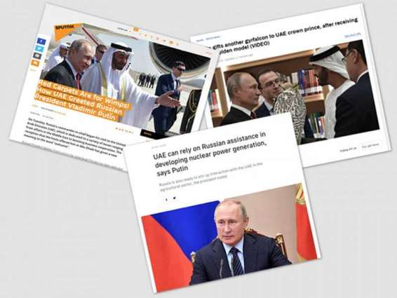 Abu Dhabi gives new meaning to the word 'welcome', Russian media reacts to Putin's fond reception in UAE