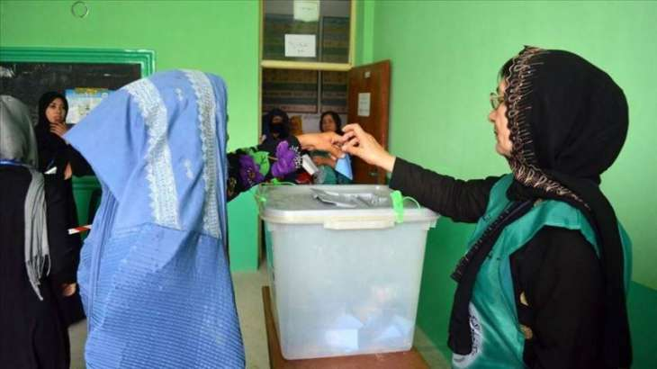 Afghan Election Commission Will Not Announce Presidential Vote Results Oct 19 - Secretary