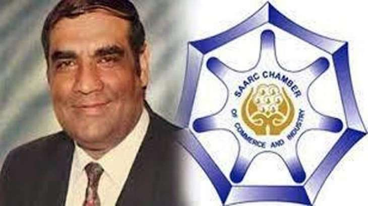 SAARC Chamber South Asia Vision 2030 to usher an era of  prosperity,progress, development in region