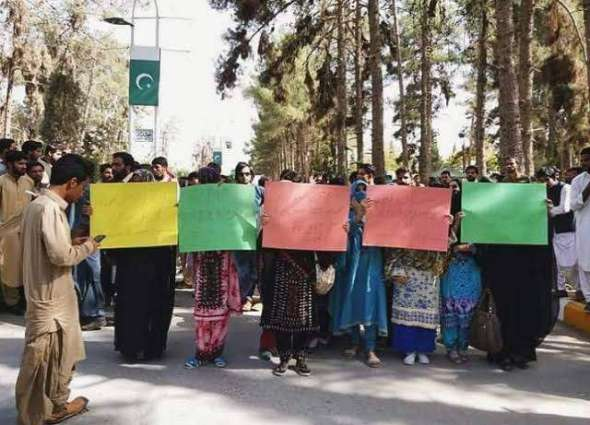 Balochistan University's female students fear to go to washrooms due to secret cameras