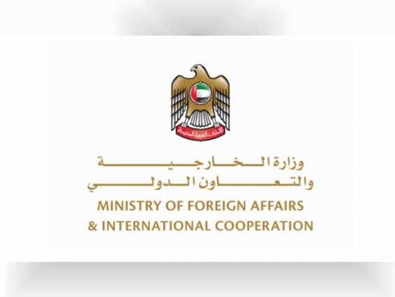 """"""" الخارجية و التعاون الدولي """" تحذر مواطني الدولة من السفر إلى لبنان حتى إشعار آخر"""