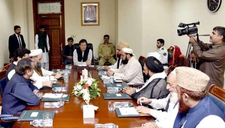 رئیس الوزراء عمران خان یستقبل کبار العلماء و الأئمة