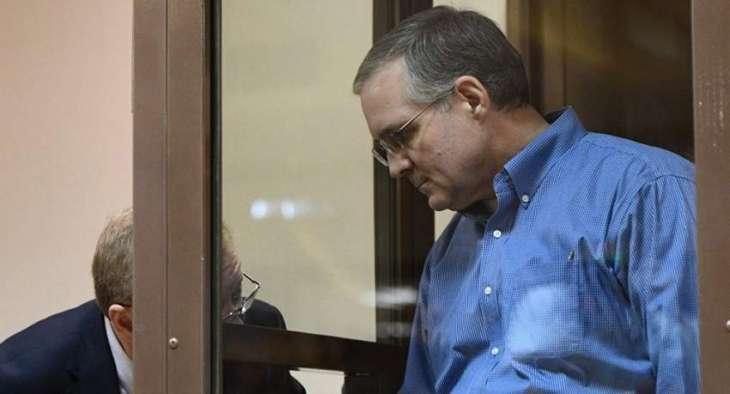 UK Diplomats Visited Suspected Spy Whelan in Russian Jail on Thursday - Embassy