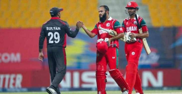 UAE lose to Oman as T20 Qualifier begins