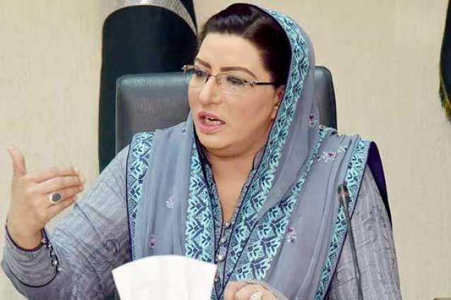 Calm down and take a look at your wrongdoings!: Firdous lashes out at Bilawal