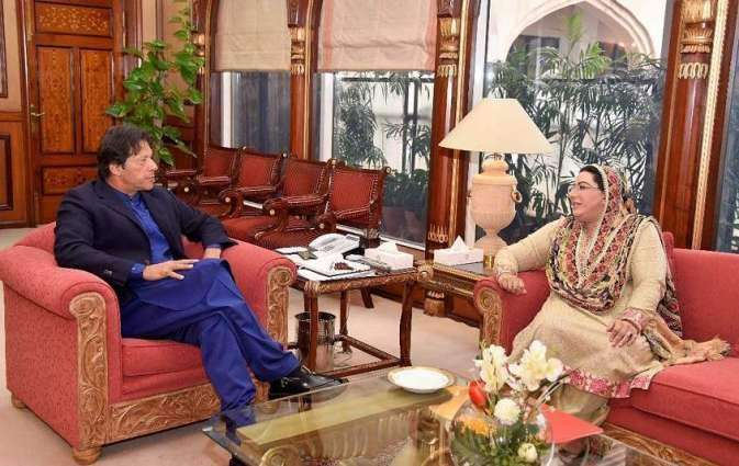 رئیس الوزراء عمران خان یجمع مع مساعدتہ للاعلام و الاذاعة الدکتورة فردوس عاشق اعوان
