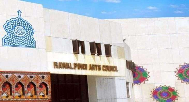 Stage play Dil da Mamla' presented at Rawalpindi Arts Council
