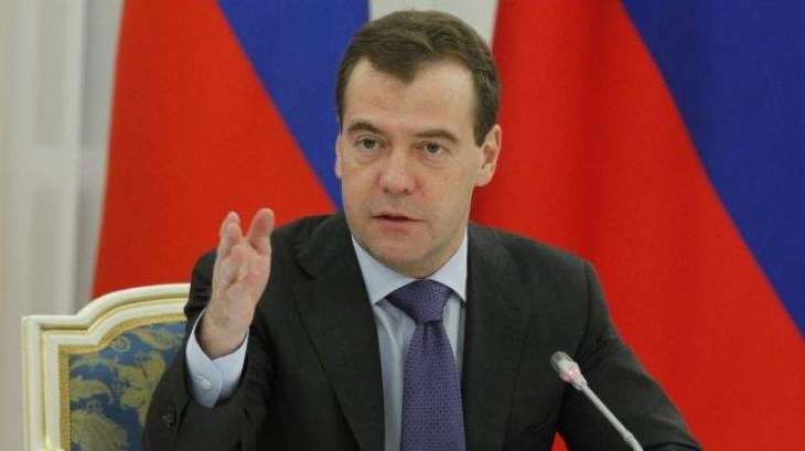 Russia Ready To Help Serbia Retain Territorial Integrity