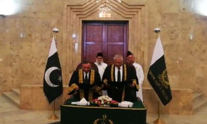 Justice Amin Ud Din takes oath as Supreme Court judge