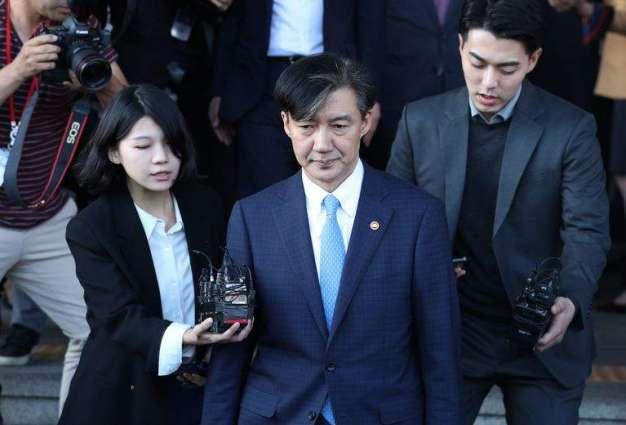 Seoul Prosecutors Pursue Arrest Warrant for Ex-Minister's Wife Over Corruption - Reports