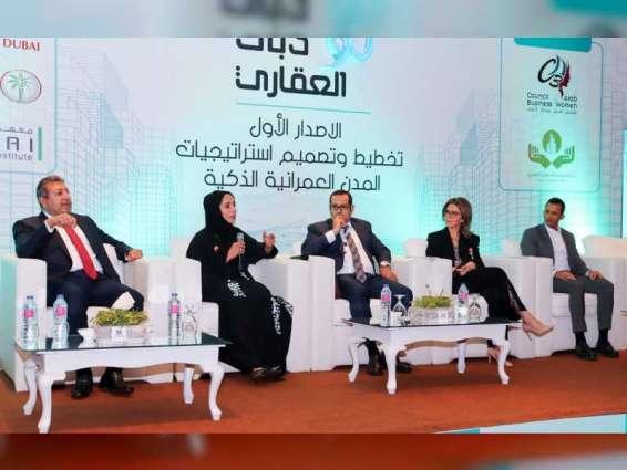 """""""أراضي دبي"""" تنظم مؤتمر """" القاهرة - دبي العقاري"""" في مصر"""