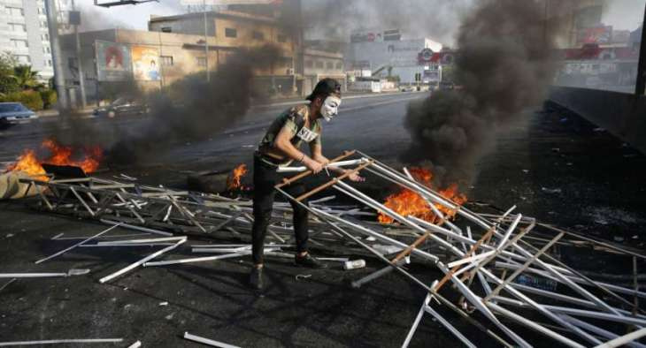 Lebanese Protesters Block Roads in Beirut Amid General Strike