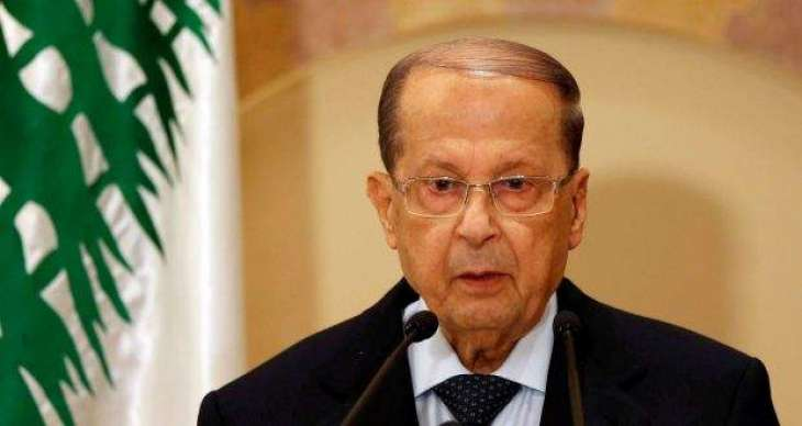 Lebanese President Calls for Lifting Banking Secrecy From All Ministers Amid Protests