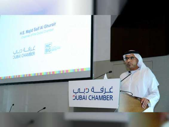 UAE's multinationals commit to partnership model to promote region-wide sustainability