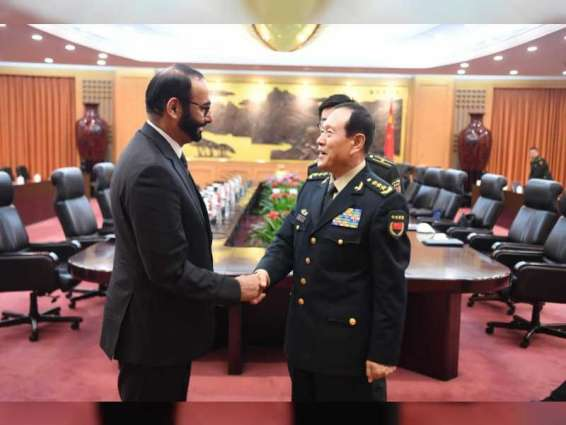 UAE delegation participates in 9th Beijing Xiangshan Forum
