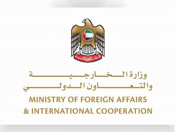 MoFAIC receives copy of credentials of Latvian Ambassador to UAE