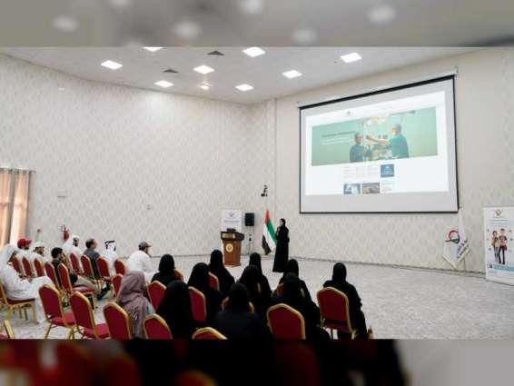 """""""أبوظبي للتنمية"""" يُعرف بدوره التنموي في دعم التنمية المستدامة محلياً وعالمياً"""