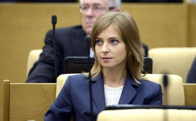 Russian Lawmaker Representing Crimea Denied Visa to Japan Without Explanation