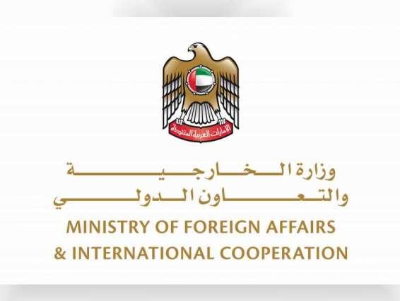 MoFAIC receives copy of credentials of new Italian Ambassador