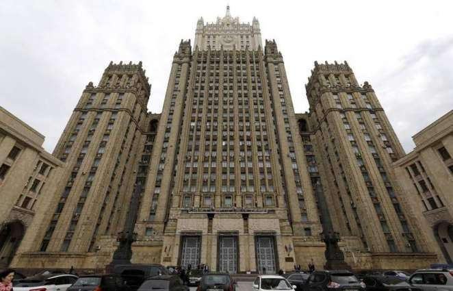 Russia, EU Discuss Counterterrorism Cooperation in Moscow - Foreign Ministry