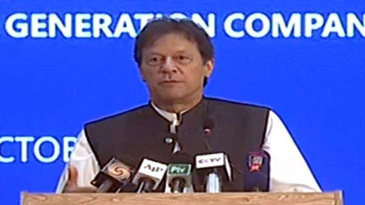 Prime Minister inaugurates Hub power generation plant