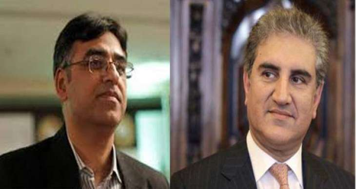 Anti Terrorism Court exempts Qureshi , Asad ,Shafqat from appearance  in PTV attack case