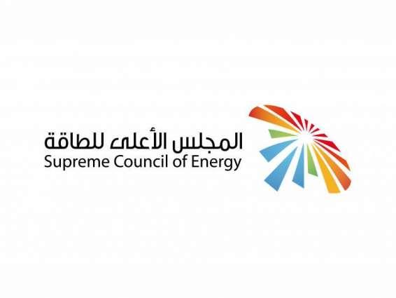 Dubai saves 7.4 billion gallons of water, equivalent to AED1.2 billion: Dubai Supreme Council of Energy