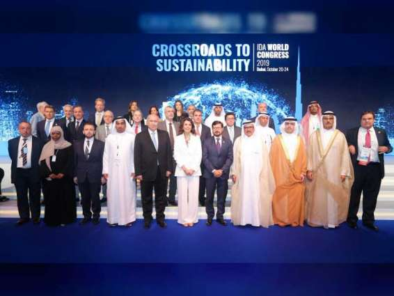 Hamdan bin Rashid opens IDA World Congress 2019