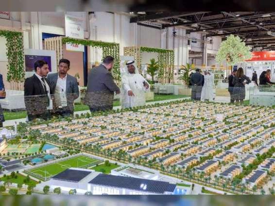"""""""ويتيكس 2019"""" يستضيف """"مدينة الشارقة المستدامة"""" ويركز على أبرز المشاريع الوطنية"""