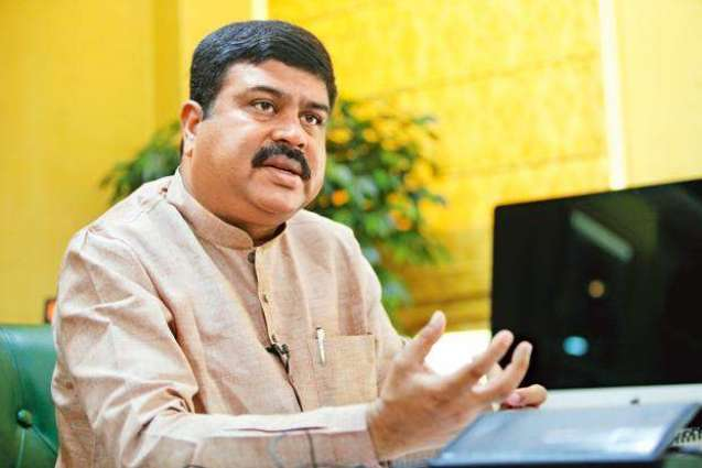 Indian Oil Minister to Visit Russia's Vladivostok on Oct 22-25, Meet Rosneft CEO- Ministry